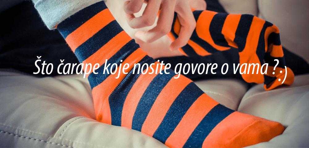 Psihotest: Što čarape koje nosite govore o vama?