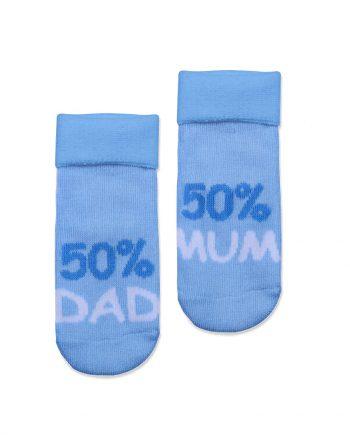 Čarapa baby MUM/DAD